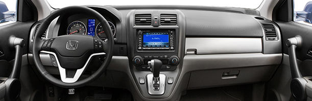 honda cr  interior accessories   discount  ebh accessories guaranteed  prices